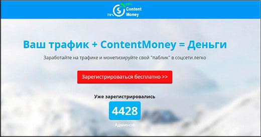 retragerea instantanee a banilor pe Internet fără investiții
