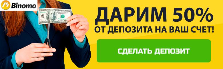 Download Op?iuni Binare In Versiunea Demo A Ucrainei