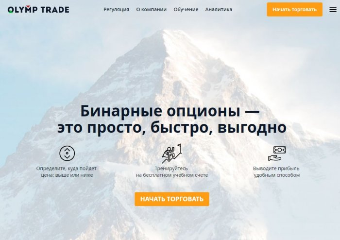 Optiuni binare - Forumul Softpedia