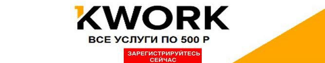 este realist să câștigi bani pe binar)