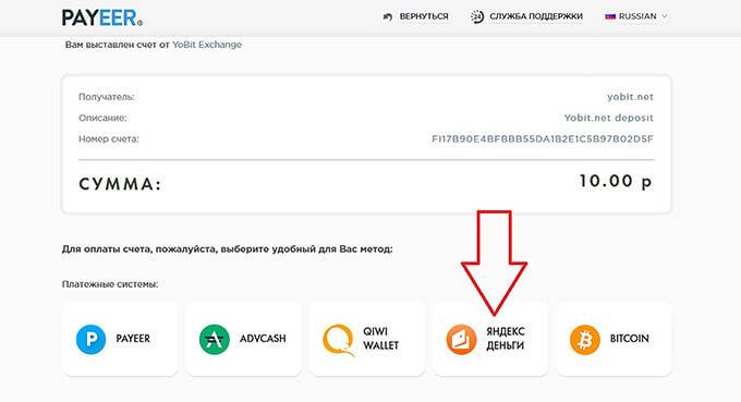 cumpărați bitcoin prin qiwi)