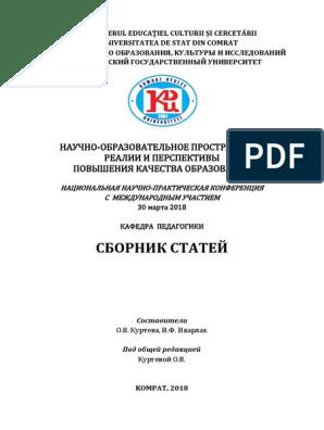 optiune de cumparare - Traducere în engleză - exemple în română   Reverso Context