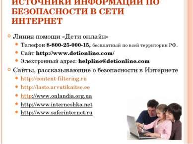 lucrați pe Internet fără documente și atașamente