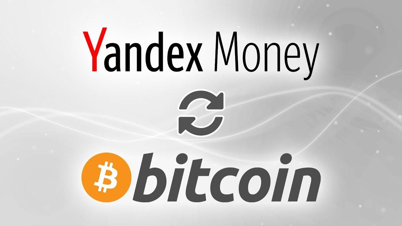 unde să câștigi bitcoin yandex)