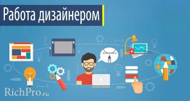 cum puteți câștiga lucrând pe internet)