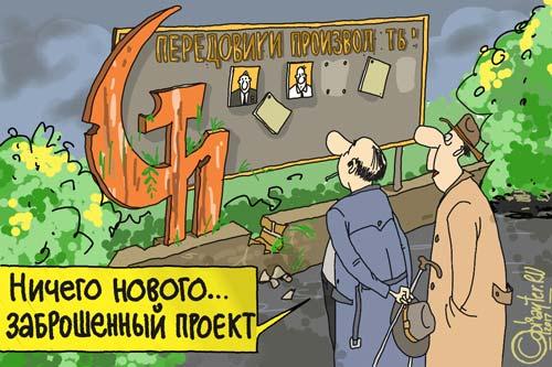 lucrați pe internet câștiguri reale)