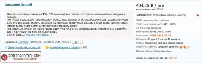 câștigarea onestă a banilor pe internet)