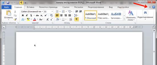 Utilizați Minibara de instrumente pentru a adăuga formatarea la document - Asistență Office