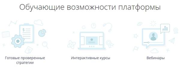 Recenzia OptionBit, Criterii de selecție a brokerilor