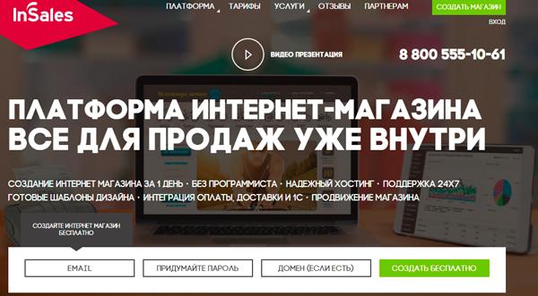 cum să creați un site web și să câștigați bani)