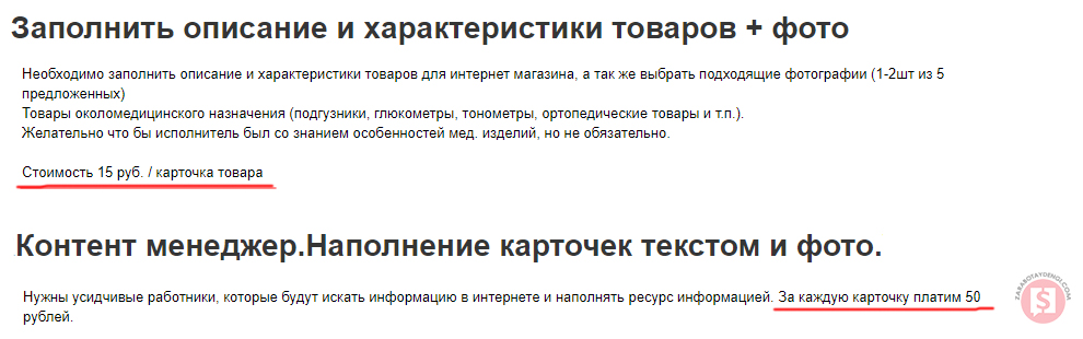 tipuri ușoare de câștiguri)