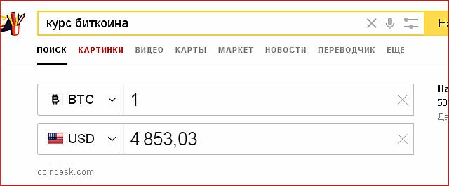 cum să faci bani pe fluctuațiile ratei bitcoin)