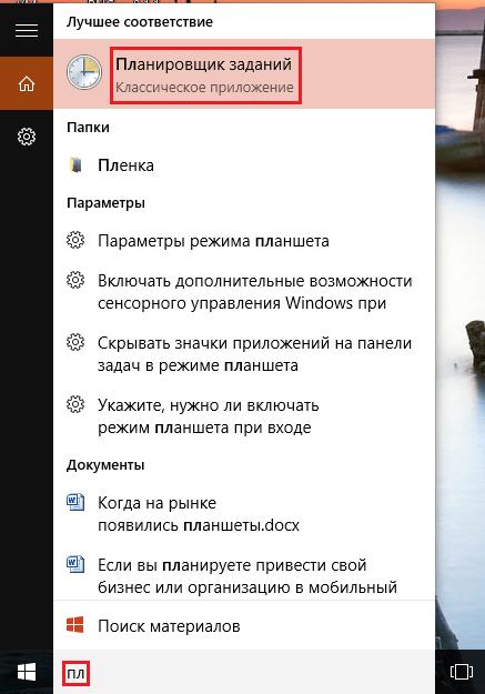 faceți internetul rapid)