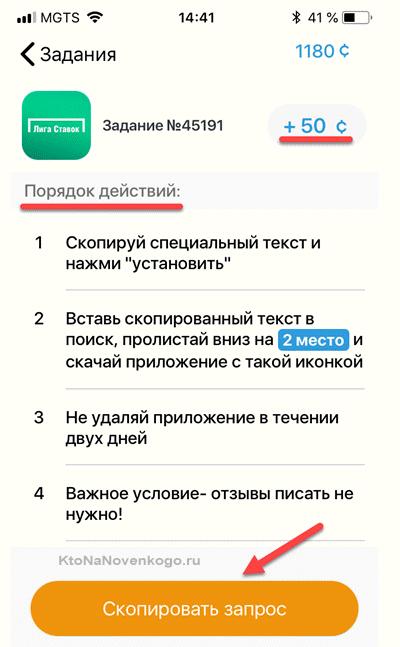 Unde să câștigi de ruble pe oră. ruble pe zi pentru redactare