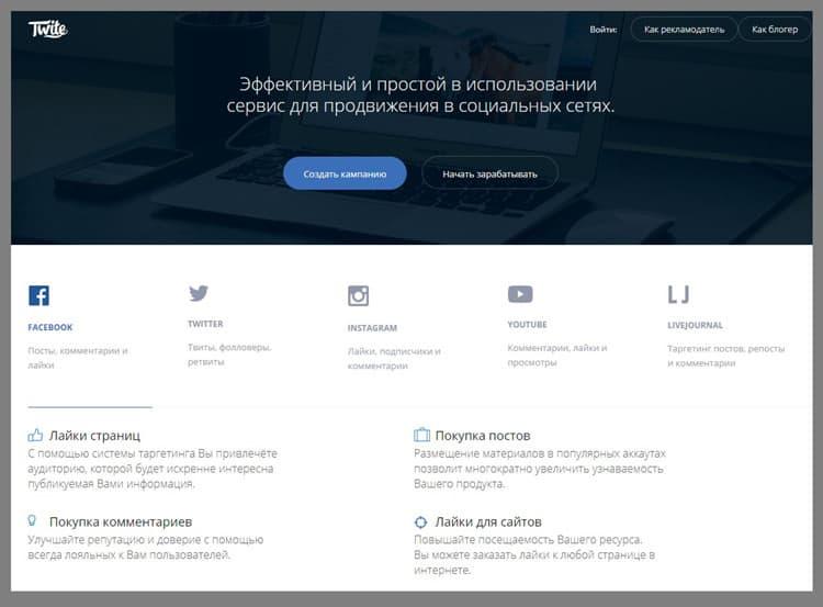 câștiguri pentru distribuirea de link- uri pe internet)