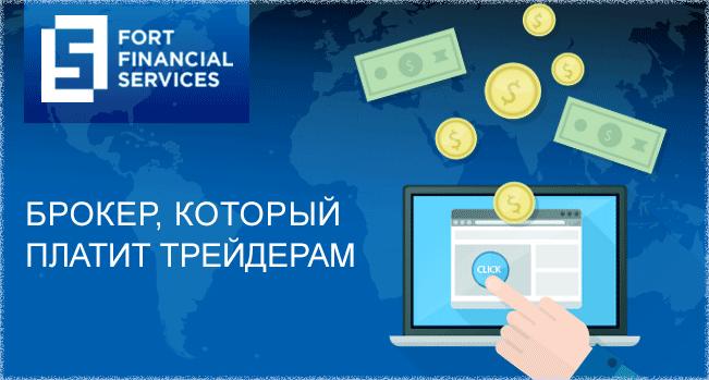 cele mai oneste opțiuni binare de la 10 USD câștigați bani pe internet pe diferite platforme