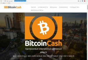 Andrelima - a bitcoinelor stea de Mișcarea necesară