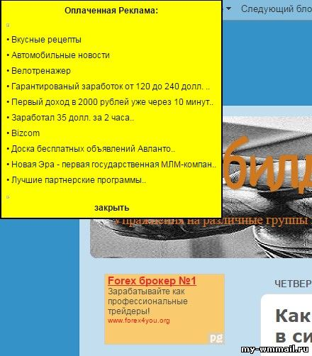 Servicii - NEOADVANCED Web Solutions & Digital Marketing