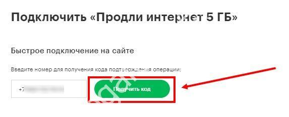 OPŢIUNE SENZOR TEMPERATURĂ CONTAINER | Site-ul oficial Nilfisk