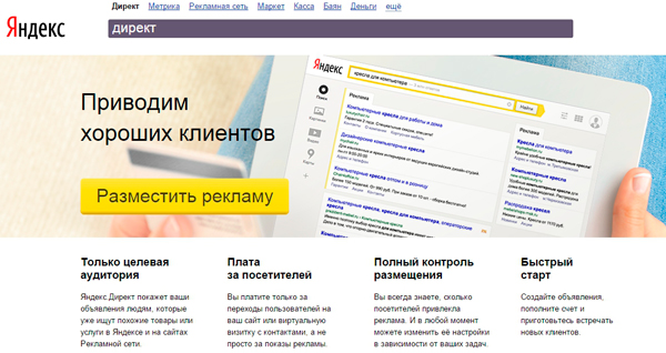 programe unde puteți face bani pe Internet)
