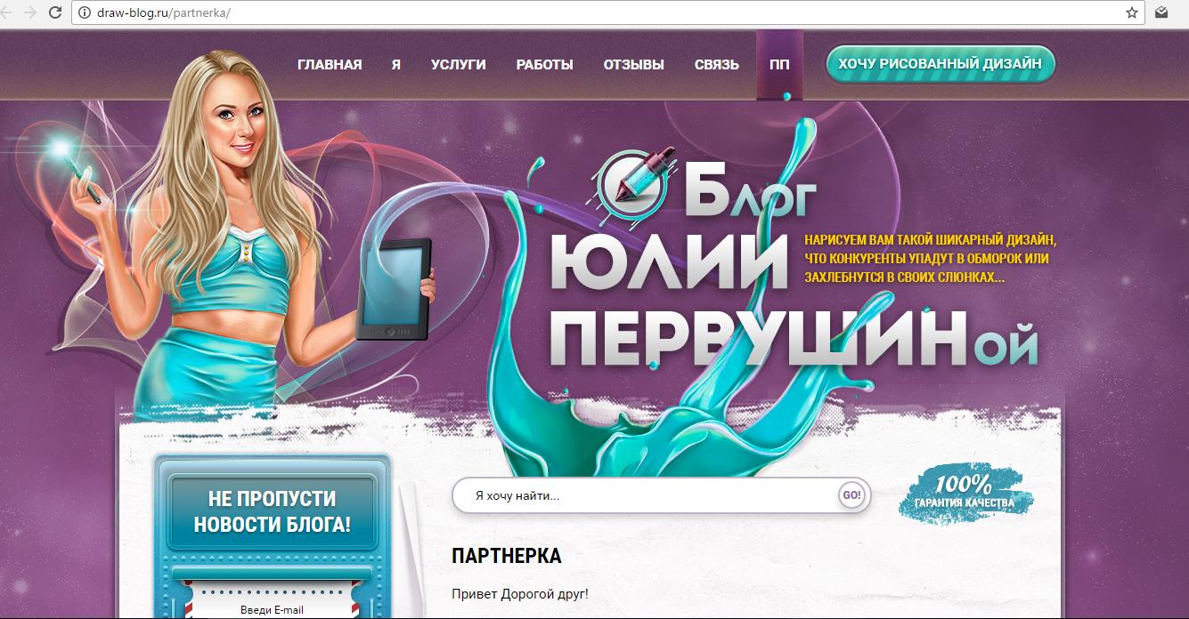 Modalități de a face bani pe internet | Iulian M