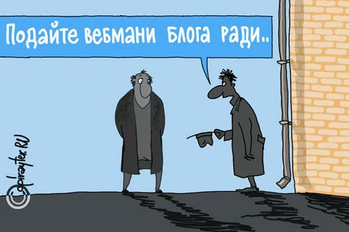 ce puteți câștiga rapid și ușor)