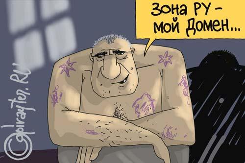 câștiguri permanente pe internet)