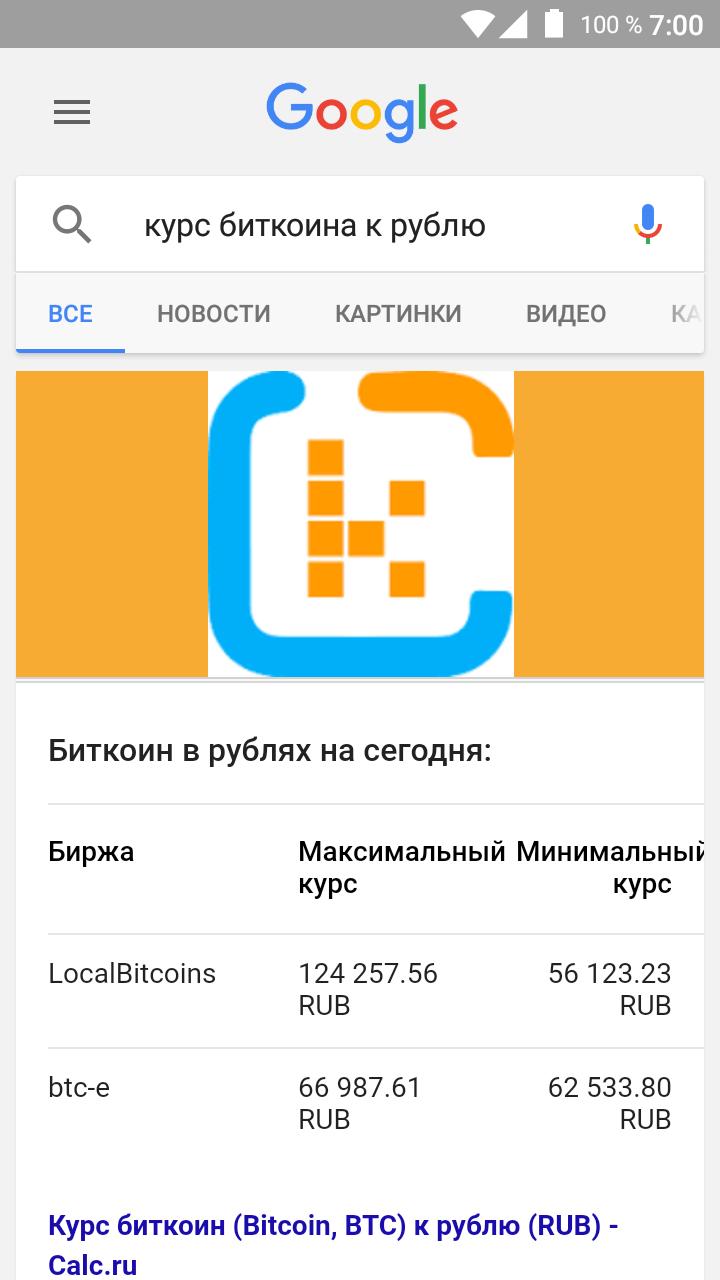 ștergeți contul localbitcoins)