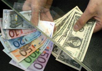 Carduri in valuta