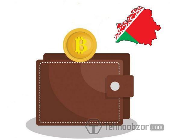 portofel qiwi bitcoin face bani și moare