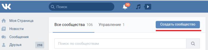câștigați bani pe Internet fără portofel)