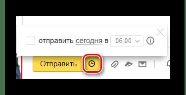 lucrați pe Internet fără documente și atașamente)