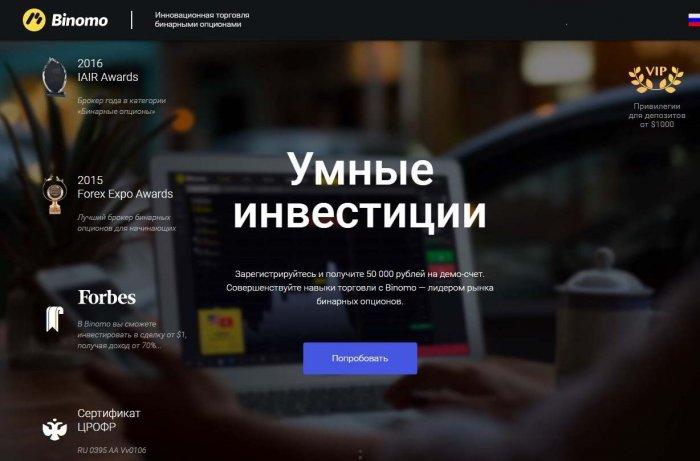 demo cont opțiuni binare fără depozit)