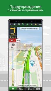 strategie pentru navigatorul de opțiuni tip de exercițiu opțional