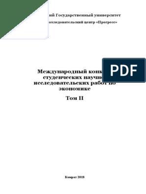 principalele centre de tranzacționare)