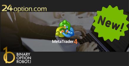 Indicatorii online pentru opțiuni binare Cum se alege cel mai bun robot de tranzacţionare Forex?