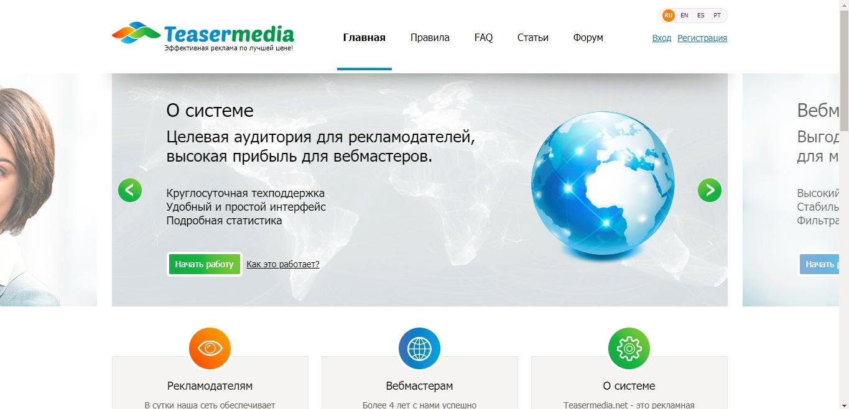 site- uri web cu opțiuni binare 24