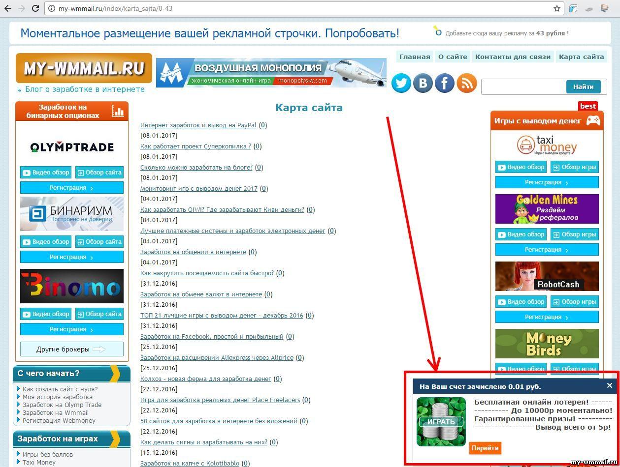 câștiga site- ul de internet)