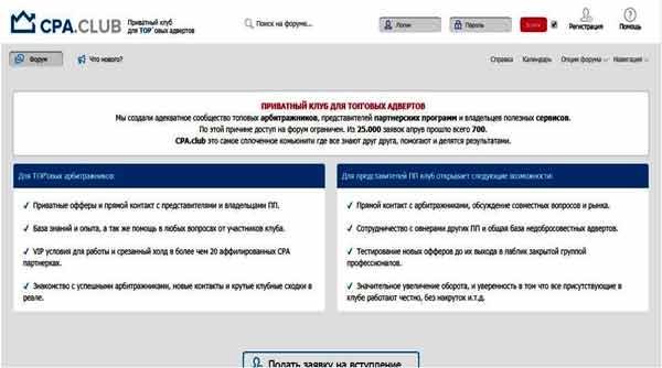 Retrage Câștigurile Cazinoului - Revizuirea și evaluarea cazinourilor online