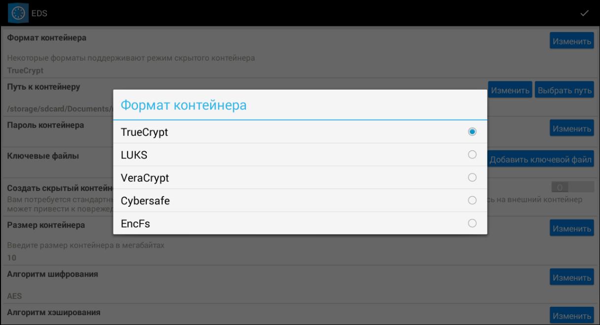 decriptare opțiuni binare