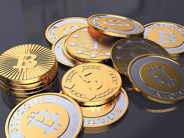 cum arată bitcoinul