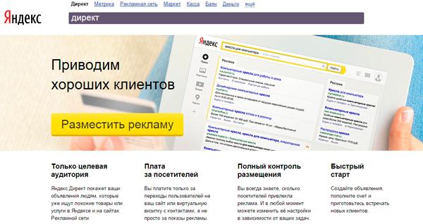 câștigurile pe internet și tipurile sale)