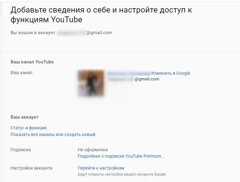 100 de mii de vizualizări pe YouTube. Pentru ce plătește youtube bani