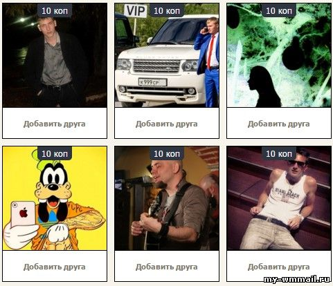 câștigați bani rapid pe mobil)