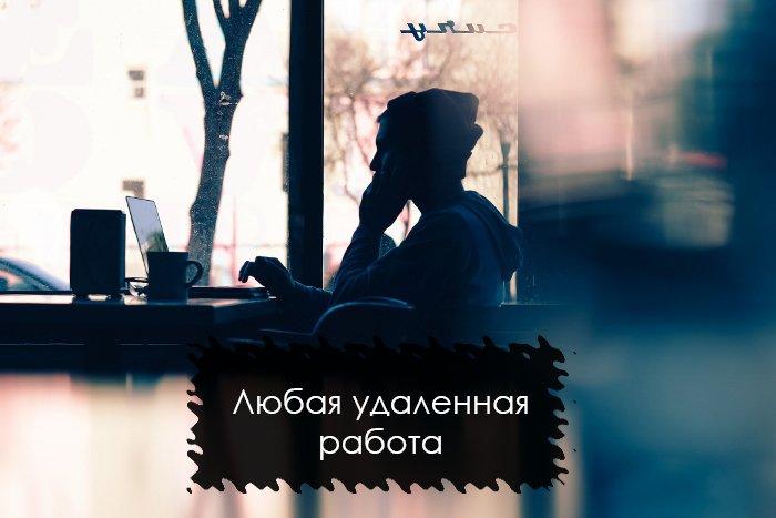 făcând bani publici pe internet)
