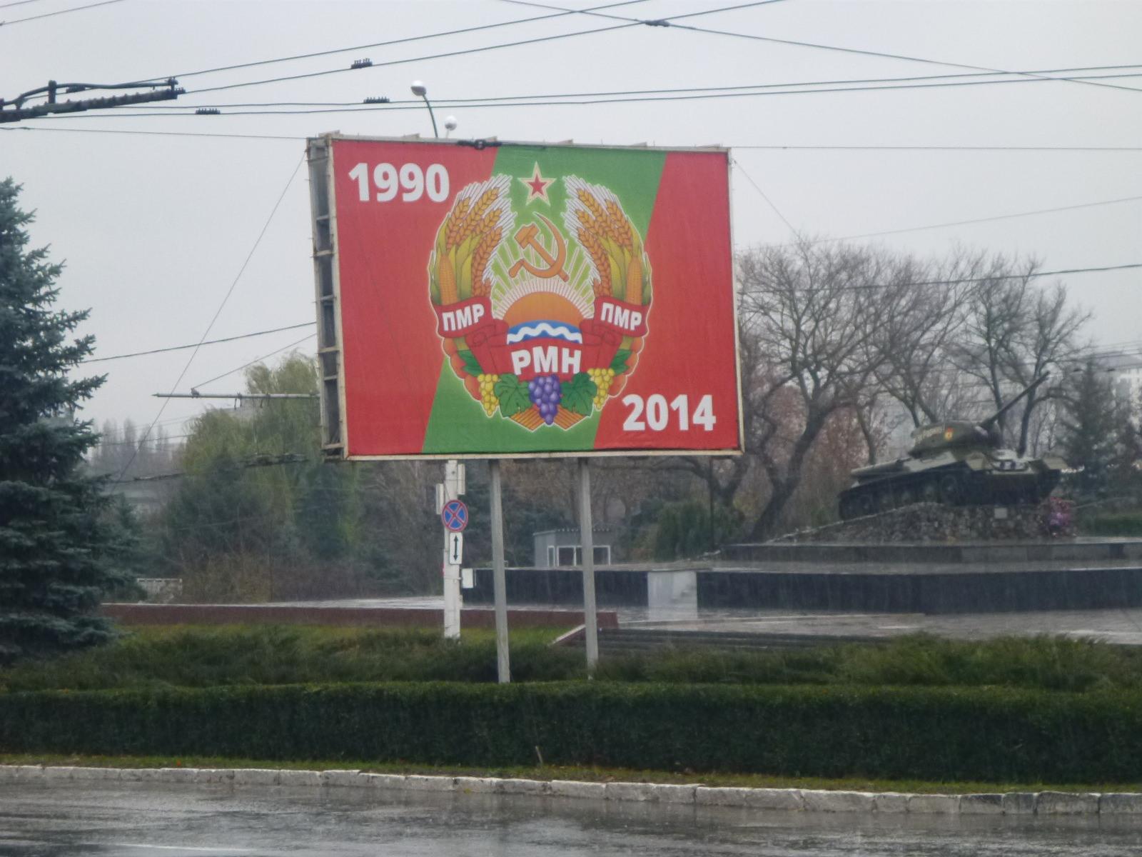 unde să cîștigi rapid la Tiraspol fanion urs în tranzacționare