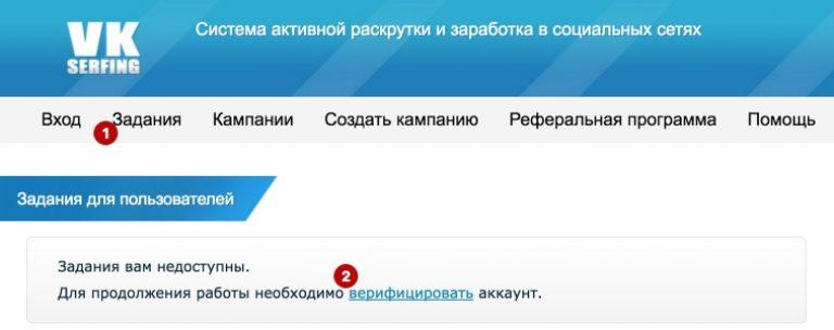 lucrați pe internet tipurile de câștiguri)