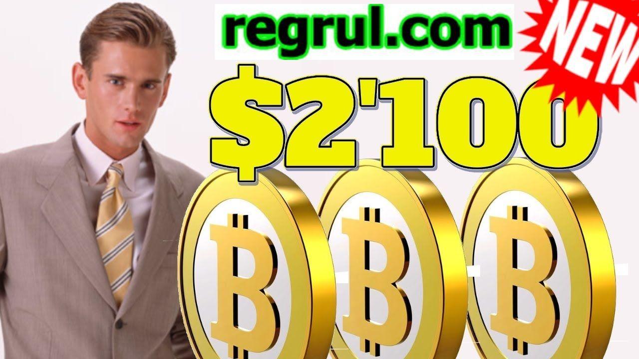 cel mai simplu mod de a câștiga bitcoin