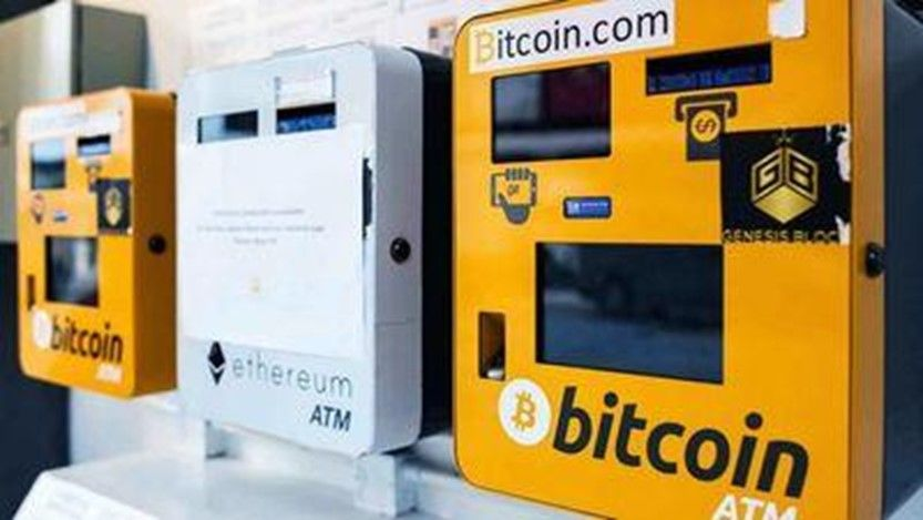 aplicație pentru traderul automat de bitcoin o nouă strategie de tranzacționare a opțiunilor binare