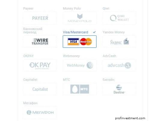 Bani cu fondul bitcoin